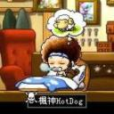 熱狗's avatar