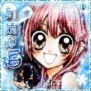 有菜命滴小梅子's avatar