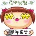 yiting's avatar
