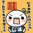 ※思念蔓延※'s avatar