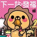 歷練's avatar