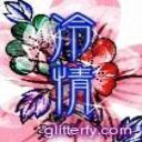 冷情's avatar