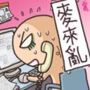 俞伯's avatar