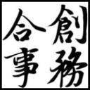 合創事務機器's avatar