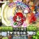 陳貞佑's avatar