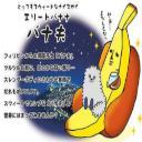 香蕉桑's avatar