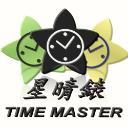 星晴錶業's avatar