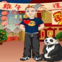Happy's avatar