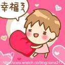 ★〃小涼's avatar