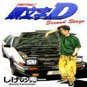 dieselsiete's avatar