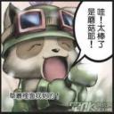 (-阿木-)'s avatar