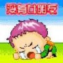 強強's avatar