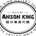 Ansonking's avatar