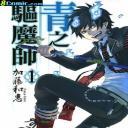 Eden Chu's avatar