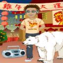 hornsfan1134's avatar