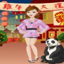 yahi903's avatar