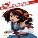 ♥sakura_bulma ◊«╣£iиž╠»◊®♥'s avatar