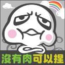 板橋駿榮車業's avatar
