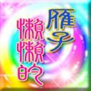 行走知識江湖TONY哥's avatar