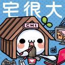 文心's avatar