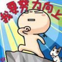 泡菜兔's avatar