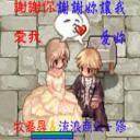 牧鐵心's avatar