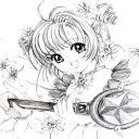 Sakura Kinomoto's avatar