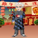 pas glop's avatar
