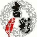秋子's avatar