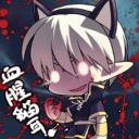 古十玉's avatar