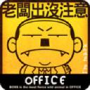 ♥小雨♥'s avatar