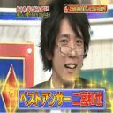 I <3 Johnny's Jimusho!'s avatar