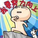 俞甄's avatar