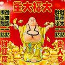 山寨夯's avatar