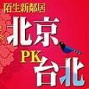 iPuma's avatar