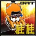 ☆★夢幻桂桂★☆'s avatar