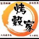 烤穀家烘焙坊's avatar