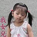 石斑甩尾's avatar