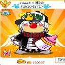 小梓's avatar