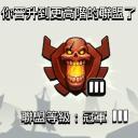RINGHAO's avatar
