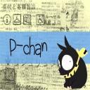 Mariano's avatar
