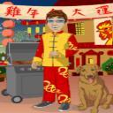 norman leong cheng ho