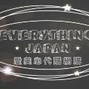 愛美心Everything 日本團購代購's avatar