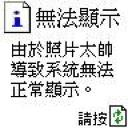 小馬's avatar