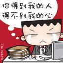偉宏's avatar