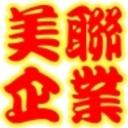 美聯企業's avatar