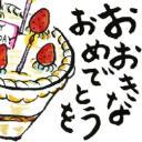 Megumi's avatar