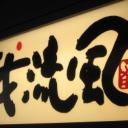 東京流浪漢's avatar