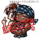 卓家小館's avatar