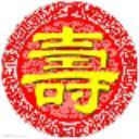石阿哥's avatar